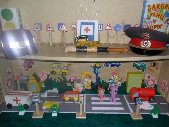 Уголок дорожной безопасности в детском саду